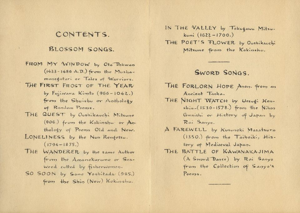 com sword and blossom poems vol  contents and list of illustrations
