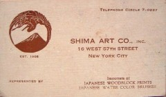 Shima Art Company business card.  Click for a high resolution view.