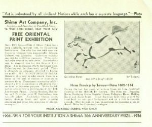 Shima advertisement from School Arts Magazine, March 1938, courtesy of Fran Walker.  Click for a closer view.