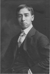 Earl Torazo Shima.  Click for a high resolution view.